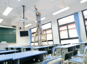 renovation of an empty classroom.